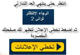 25466 vk3q5wt5b15d - الفكاهة والضحك - شاكر عبد الحميد